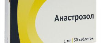 Анастрозол: инструкция, состав, показания, действие, отзывы и цены