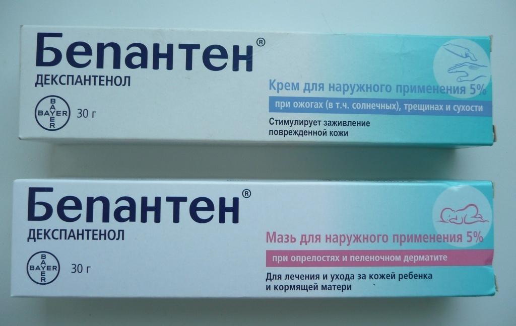 Для лечения кожи