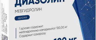 Диазолин: инструкция, состав, показания, действие, отзывы и цены