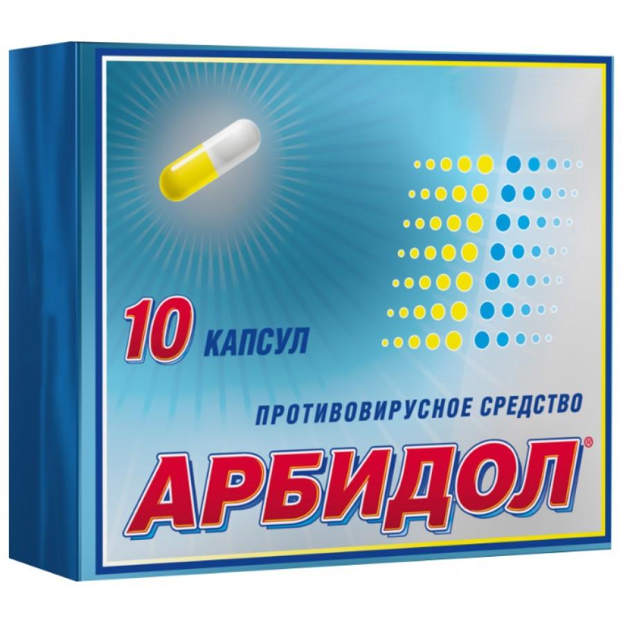 Арбидол - аналог Амиксина
