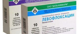 Левофлоксацин используется в медицине в качестве антибактериального препарата.