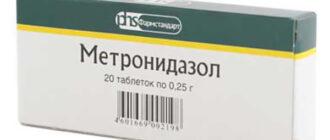 Метронидазол: инструкция, состав, показания, действие, отзывы и цены