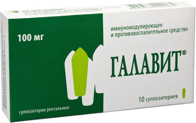 Галавит - аналог полиоксидония