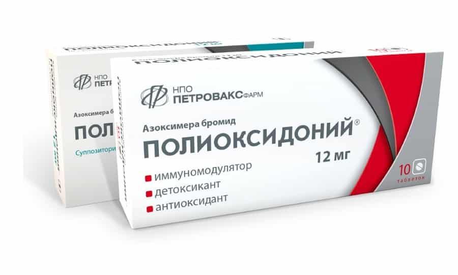 Полиоксидоний в таблетках