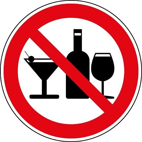 Запрещено употреблять этанол во время терапии