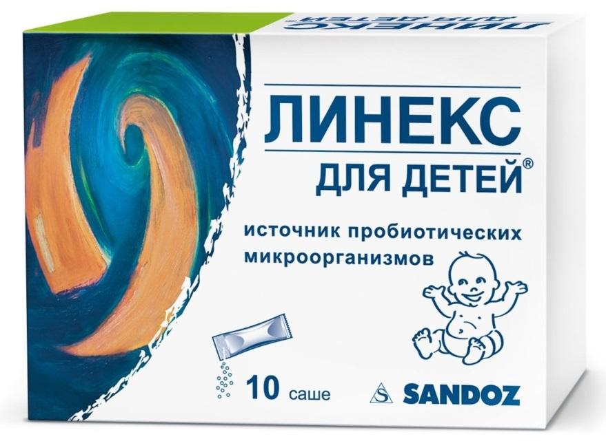 Упаковка варианта для ребенка