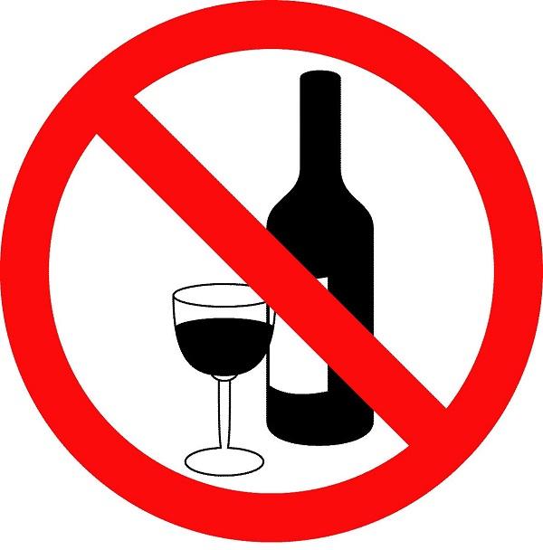 Запрещено принимать вместе с алкогольными напитками