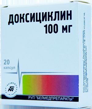 Используемый в терапии препарат
