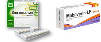 Мебеверин и Дюспаталин: различия между препаратами