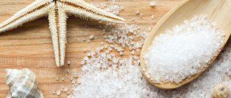 Морская соль для промывания носа: приготовление, методы