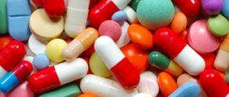 Противовоспалительные препараты: действие, виды, побочные эффекты