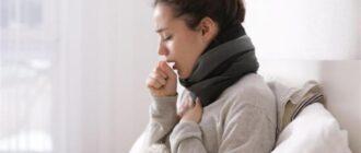 Облегчает кашель