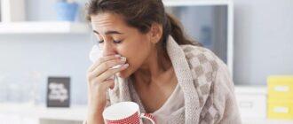 Лечение симптомов гриппа: лекарства, процедуры и врачебные рекомендации