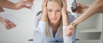 Хронический стресс: причины, симптомы и лечение