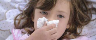 Как быстро вылечить насморк у ребенка: обследование, лекарства, на дому