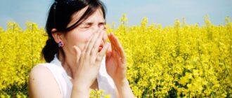 Сезонный вариант аллергии