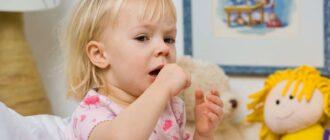 Сироп от кашля: для детей от года, виды, эффект, показания и особенности
