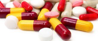 Бендазола гидрохлорид: действие, показания и противопоказания