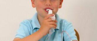 Ингаляция: инструкция по применению, показания, для детей