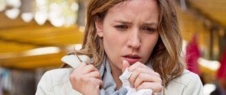 Влажный кашель: причины, диагностика и лечение