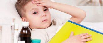 Пневмония у детей: симптомы, причины и лечение