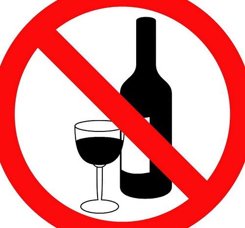 Не принимать вместе с алкоголем
