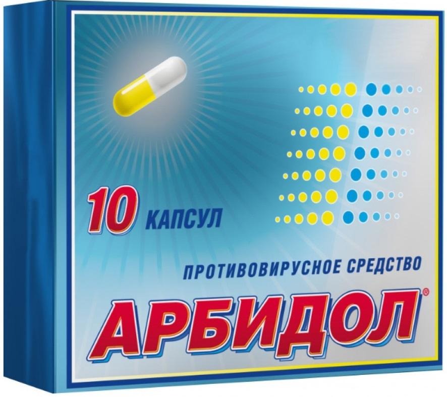 Пример близкого по свойствам лекарства