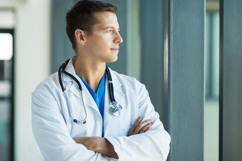 Терапия под врачебным наблюдением