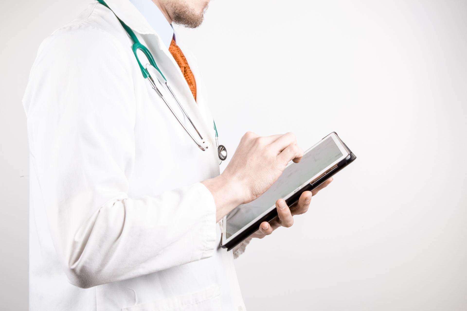 Нужен диагностический контроль лечения