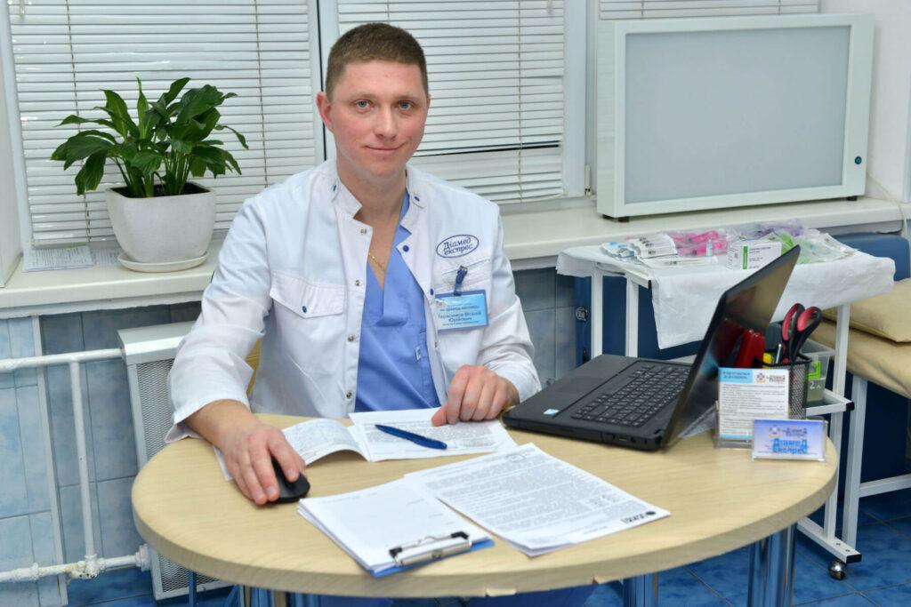Терапия под руководством профильного врача