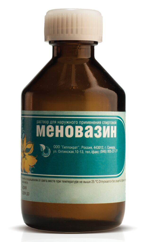 Лекарственный ингредиент