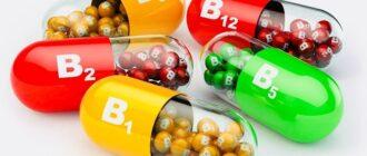 Витамины группы Б для зрения