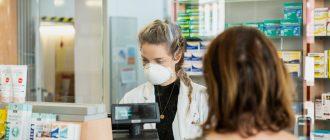 Тромбоасс при коронавирусе: надо ли, инструкция, отзывы