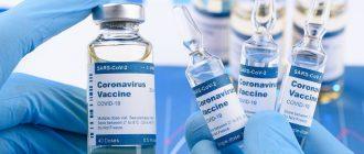 Делать ли вакцину от коронавируса