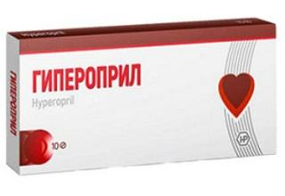 Гипероприл — препарат от гипертонии