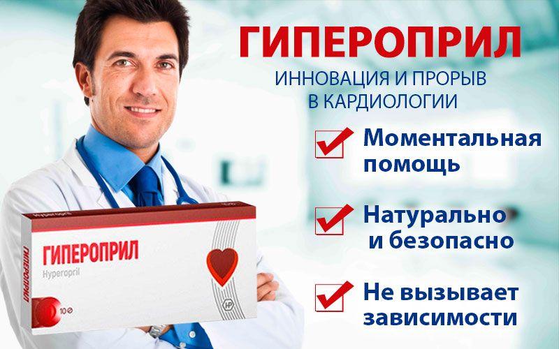 Рекомендуют врачи