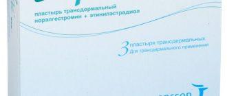 Упаковка пластырей Евра