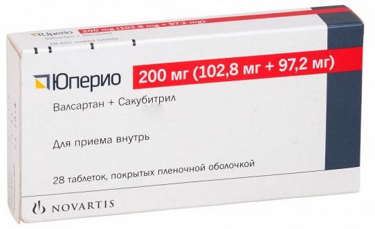 Юперио 200 мг