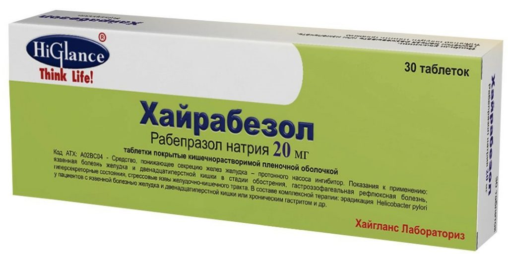 Упаковка Хайрабезола