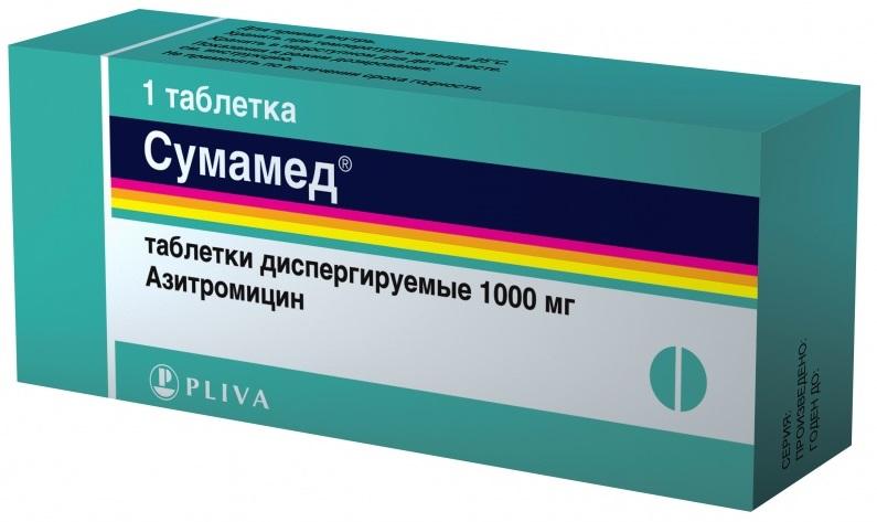 Аналог Хемомицина