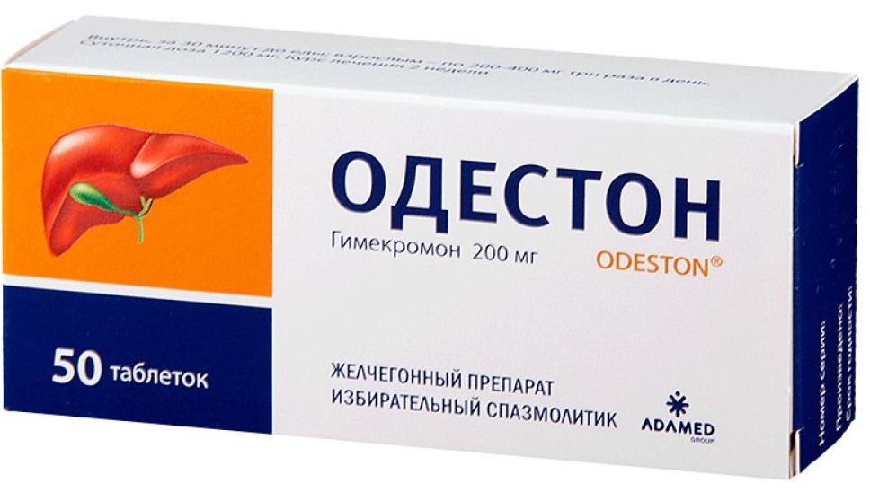 Упаковка Одестона