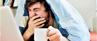 Постковидный синдром вызывает хроническую усталость