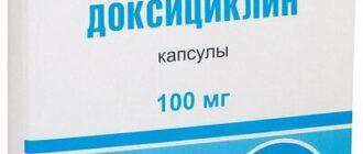 Доксициклин: инструкция, состав, показания, действие, отзывы и цены