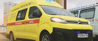 Вызвать платную скорую помощь можно в Москве или другом городе