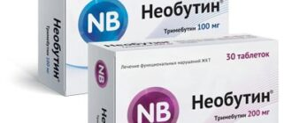 Необутин: инструкция, состав, показания, действие, отзывы и цены