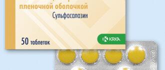 Сульфасалазин: инструкция, состав, показания, действие, отзывы и цены