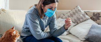 Лечение коронавируса на дому