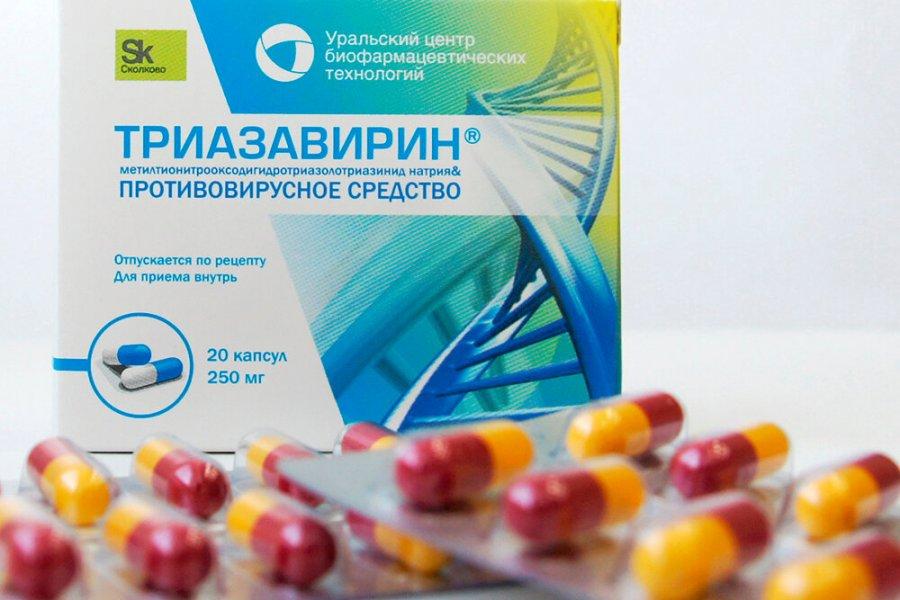 Триазавирин при коронавирусе выписывает специалист