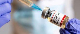 Кому можно делать прививку от коронавируса?