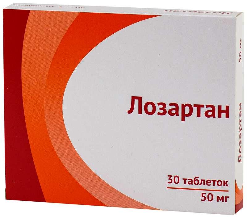 Лозартан (упаковка)